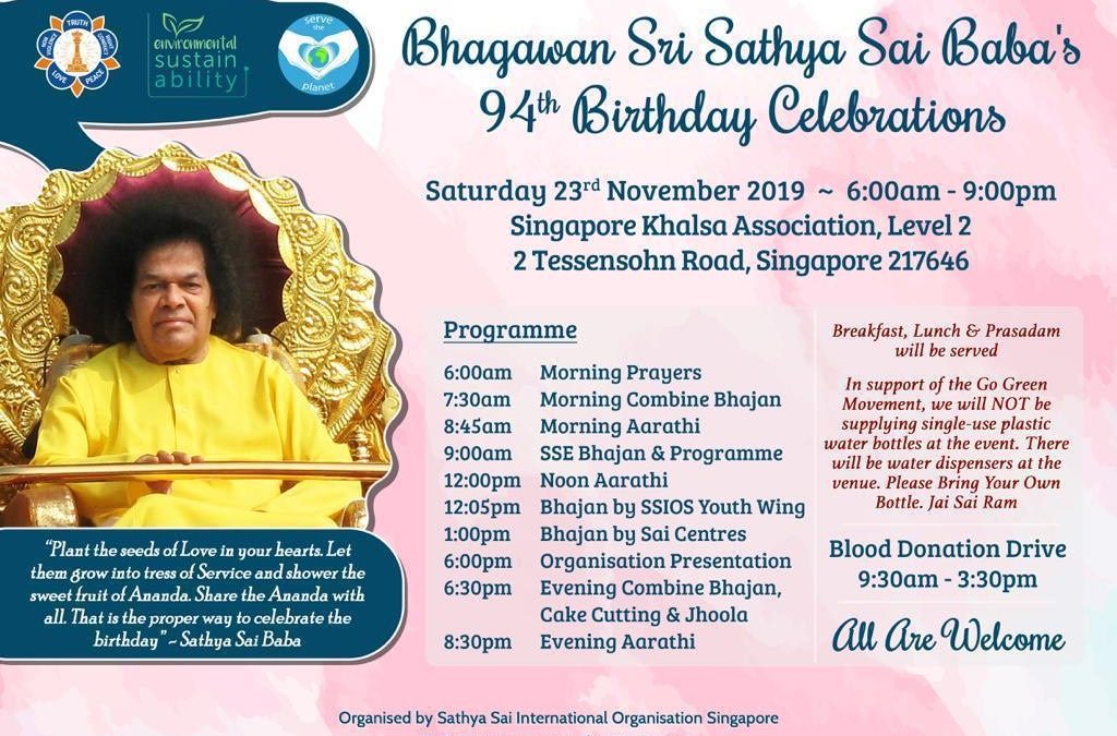 Bhagawan Sri Sathya Sai's 94th Birthday Celebrations